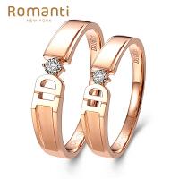 罗曼蒂珠宝18K玫瑰金钻石情侣对戒男女款结婚求婚订婚钻石戒指需定制