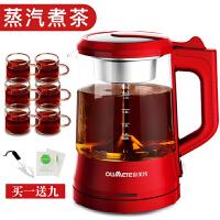 欧美特OMT-PC10A 电热水壶 煮茶器蒸茶器玻璃多功能全自动电茶壶煮黑茶普洱壶泡茶壶 配6个小茶杯