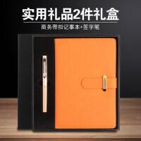 创意礼品带扣记事本商务礼品 文具办公用品记事本套装个性定制
