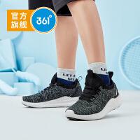【儿童节立减价:152.6】361度童鞋 男童运动鞋2020夏季新款男童跑鞋运动儿童跑步鞋N72023568