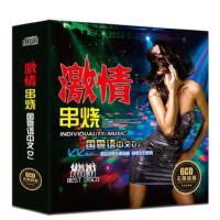 汽车载黑胶cd碟片国粤语劲爆中文dj串烧歌曲流行音乐光盘无损音质