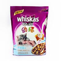 伟嘉幼猫猫粮海洋鱼味1.2kg