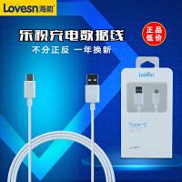 海韵Type-c乐视小米4C 手机数据线高速1/2米通用usb快冲充电线