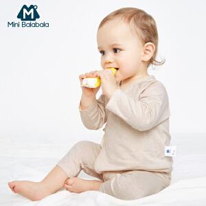 【尾品汇】迷你巴拉巴拉男女宝宝婴童系带内着套装春秋装新款彩棉婴童