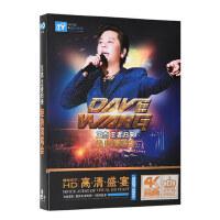汽车载DVD碟片王杰dvd世界巡回演唱会王者归来高清MV视频非cd光盘