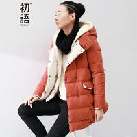 初语春季新款  超保暖假两件绒毛内饰中长连帽羽绒服女8540910901