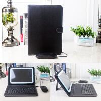 昂达V10Pro平板电脑皮套V919 Air保护套OTG配件打字键盘鼠标壳套