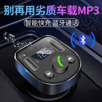 汽车车载MP3播放器蓝牙接收器usb充电器音响多功能 通用U盘式插入
