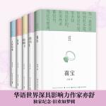 亦舒小说全集・旧欢如梦辑:我的前半生+喜宝+玫瑰的故事+圆舞+人淡如菊 (2021版,套装全5册)