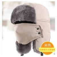 男士雷锋帽棉帽子韩版潮男士帽子东北护耳护颈帽加厚保暖帽子