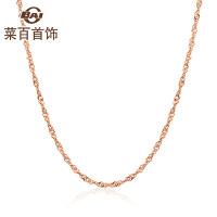菜百首饰 K金项链 18K金水波纹项链 新品 定价 18K玫瑰金