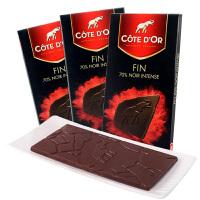 Cote D'or克特多金象 亿滋进口 比利时70%可可黑巧巧克力100g*3盒 七夕* 休闲零食