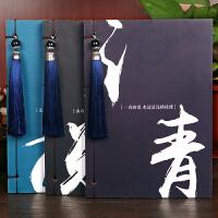 清16K古风本子复古日记本 中国风文具笔记本线装本 速写本手绘本