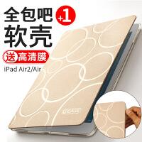 苹果iPad air2保护套硅胶air1皮套平板电脑6超薄全包边软壳韩国5