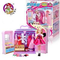 乐吉儿芭比娃娃套装 女孩串珠玩具衣橱衣柜浴室生日礼物抓娃娃机小花仙儿童美甲炫彩首饰盒甜甜屋