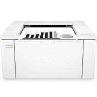 hp惠普M104a黑白激光打印机学生家用商务办公小型迷你A4纸打印机