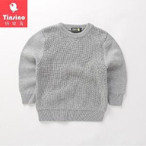 【1件3折价:62.7】纤丝鸟(TINSINO)儿童毛衣中小童套头毛衫男女童针织衫