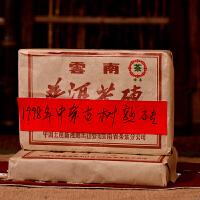 【50片一起拍:18年陈期老熟砖】90年代末期中茶古树熟茶砖云南普洱茶 250克/片