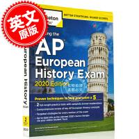 预售 2020年新版美国大学预科课程 破解AP 欧洲历史 英文原版 Cracking the AP European