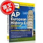 现货 2020年新版美国大学预科课程 破解AP 欧洲历史 英文原版 Cracking the AP European