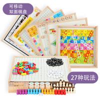 儿童生日新年礼物女孩子幼儿园创意小礼品