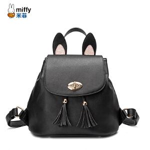 Miffy/米菲可爱双肩包卡通兔耳朵背包包女拼接流苏日韩学生包迷你