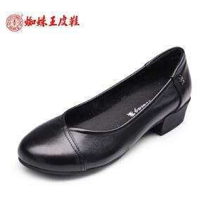 蜘蛛王女鞋单鞋2017春夏新款真皮圆头浅口女单鞋舒适软底妈妈鞋女