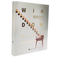 英文版 橱窗设计Window Display Design 橱窗 陈列 品牌形象和店面设计室内空间装修类书籍