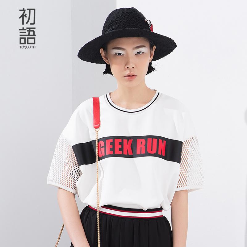 初语 夏季新品 字母印花撞色拼接短袖T恤女8620131126