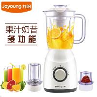 【九阳】 JYL-C19V 料理机 多功能家用 辅食搅拌机 绞肉豆浆果汁