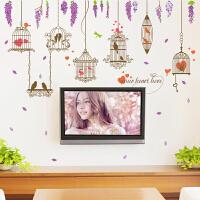 紫罗兰花卉墙贴纸贴画 客厅沙发电视背景墙装饰卧室墙壁贴纸鸟笼