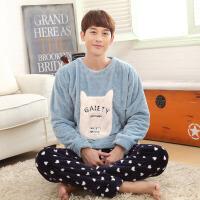 秋冬新款男士家居服 淡蓝色清新可爱韩版时尚男士睡衣 批发 SMS 9906男
