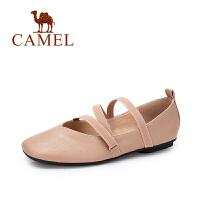 Camel/骆驼女鞋 2017秋季新款舒适芭蕾女单鞋 优雅松紧带平底鞋女