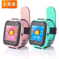 小天羊 儿童电话手表 天才四代高清触屏定位手表手机智能手表 儿童电话手表 触摸屏手电筒功能智能手表LBS+AGPS多重