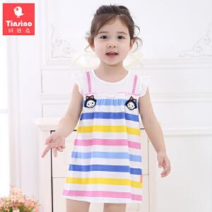 【1件3折价:29.7】纤丝鸟(TINSINO)女童连衣裙儿童夏季短袖裙子宝宝裙子