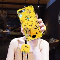 苹果8plus手机壳x全包边8p可爱卡通iphone6s新款个性创意6硅胶软壳7韩国潮牌 i7/i8 4.7寸 维尼熊