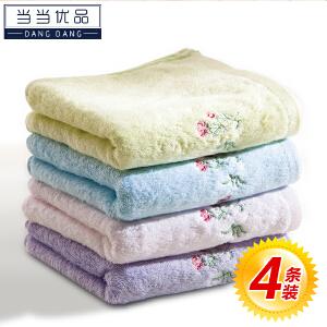 当当优品 竹纤维毛巾110g四条装 33*72 纯色绣花吸水面巾