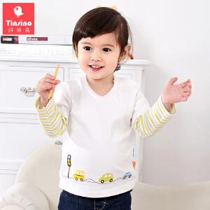 【1件3折价:20.7】纤丝鸟(TINSINO)儿童T恤男女童长袖打底衫宝宝上衣