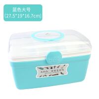 化妆品收纳箱手提塑料有盖桌面收纳盒杂物办公多功能梳妆储物盒