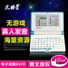 文曲星E928英汉电子辞典英语翻译机 学生用牛津词典学习机