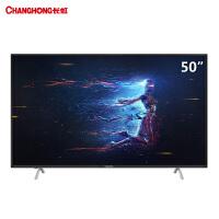 长虹(CHANGHONG)50A3U 50英寸HDR智能 金属背板轻薄4K超清智能电视