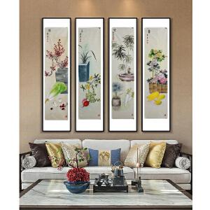 国画四条屏《梅兰竹菊》中国女工笔画协会委员,书画家协会一级美术师【R744】