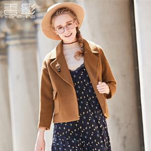 毛呢外套女短款 香影2017冬装新款休闲百搭纯色西装领小个子大衣