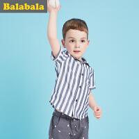 巴拉巴拉 童装儿童短袖衬衫男宝宝上衣半袖2017夏新款小童男童衬衣