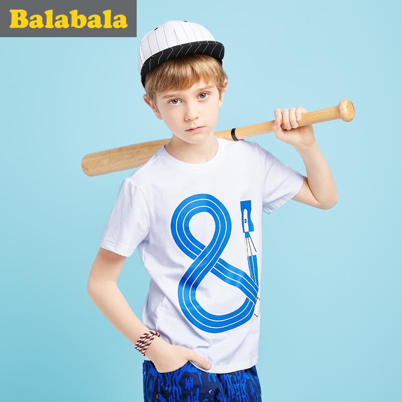 巴拉巴拉童装儿童短袖t恤男中大童上衣2017 夏新款儿童打底衫半袖