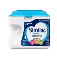 美国直邮/保税区发货 Abbott雅培 1段 Similac金盾新配方 一段婴儿奶粉 658g 海外购