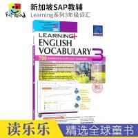 【首页抢券300-100】SAP Learning Vocabulary Workbook 3 小学三年级英语词汇练习册