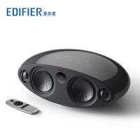 Edifier/漫步者 MA5 阿里智能声控WIFI云音箱 光纤无线蓝牙家用电视客厅音响超重低音炮便携式网络音响