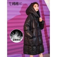 七格格亮面羽绒服女中长款新款韩版冬季鹅绒面包服外套加厚潮