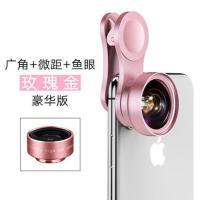 广角手机镜头微距iPhone自拍神器7p摄像头广角苹果8X通用单反拍照高清外置专业华为二合一套装相机 +鱼眼